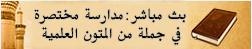 ad_mubashir